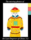 The missing photos of the Last Emperor of China 5-3: The Scroll Ten of the Sketch of The Kangxi Emperor's Southern Inspection Tour (English Edition)
