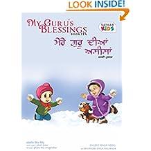 My Guru's Blessings, Book Ten: Bilingual - English and Punjabi (Satkar Kids 10)
