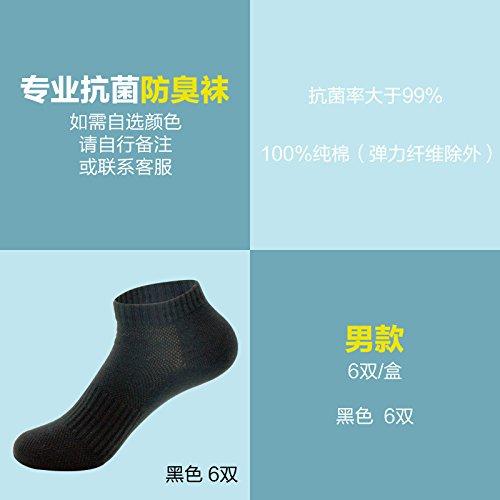 ZHFC-il deodorante maschile calze calzini puro cotone calzini di cotone breve calzini quattro basso superficiale bocca sottile estate uomo 6 doppi nero