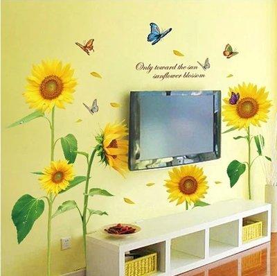 XsBZ Sunflower wandaufkleber Wohnzimmer wandaufkleber Schlafzimmer warme Nacht hochzeitszimmer Dekoration Aufkleber Aufkleber selbstklebend, B gelbe Sonnenblumen kaufen 9 Schmetterlinge, extra groß