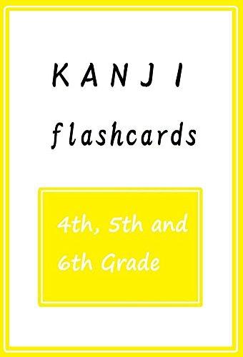 〔4th 5th and 6th grade〕 (English Edition) ()