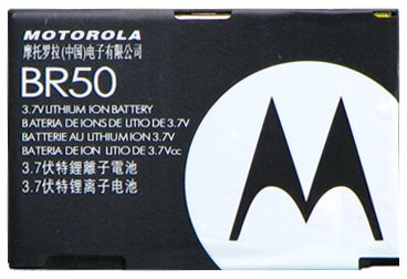 Motorola BR50 BR-50 Akku Motorola Razr V3 Razor