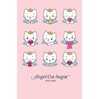 1art1 54326 Angel Cat Sugar - 9 Lives Poster 91 x 61 cm