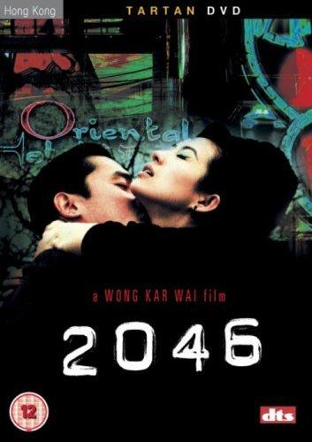 2046 [2004] [DVD] [2005] by Tony Leung Chiu Wai