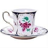JZLMF Caffetteria della Tazza Rossa Domestica di Ceramica Dell'Insieme di tè di Pomeriggio Dell'Insieme della Tazza di caffè della Porcellana di Osso della Tazza