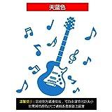 Autocollants muraux décoratifs de classe de guitare Autocollants muraux de classe de formation musicale créative stickers-sky blue_in