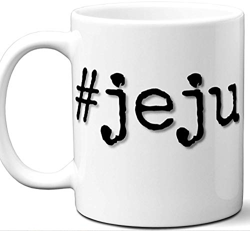 #jeju Gift Hashtag Mug. Cool, Hip, Unique Jeju, South Korea City Hash Tag Themed Tea Cup Men Women Fan Lover Birthday Mothers Day Fathers Day Christmas Coworker.