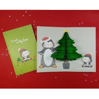 Hecho a mano en forma de panal Pop Up Tarjeta de felicitación de Navidad