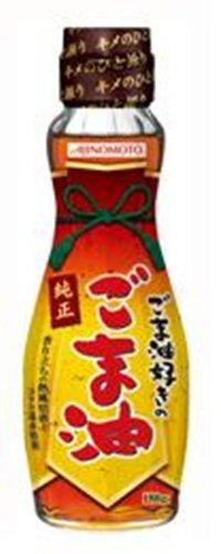 180gx6-este-aceite-de-ssamo-ajinomoto-ssamo-amante