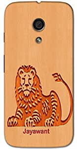 Aakrti Back cover With Lion Logo Printed For Smart Phone Model : Moto G-4 Play .Name Jayawant (Victorious ) Will be replaced with Your desired Name