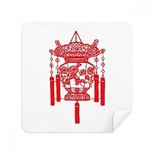 DIYthinker Laterne Chinesisches Papier-Ausschnitt Rot Muster-Glas-Putztuch Telefon Screen Cleaner Suede Fabric 2Pcs