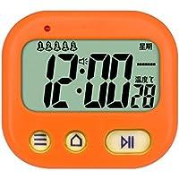 e68736681e5129 BKPH Alarme de Vibration de dortoir étudiant Chronomètre Silencieux de  Chevet Rappel de Vibration muet Minuterie