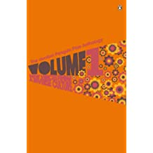 The Decibel Penguin Prize Anthology: Volume 1: New Voices from a Diverse Culture