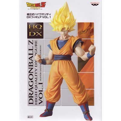 VOL.1 SS Goku Dragon Ball Z prefabricated high quality DX figure (japan import)