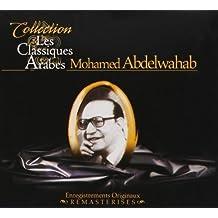 ABDELWAHAB MOHAMED GRATUITEMENT GHIR LIH MIN TÉLÉCHARGER MP3