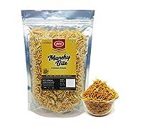 Aloo Bhujia (Potato Flakes Mixed),Indian Namkeen Snack, 350gm