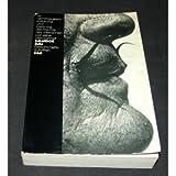 Gesammelte Schriften. Unabhängigkeitserklärung der Phantasie und Erklärung der Rechte des Menschen auf seine Verrücktheit - Salvador Dali