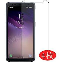 VacFun Lot de 4 Film de Protection d'écran pour Samsung Galaxy S8 Active SM-G892A 0,14mm, sans Bulles, Auto-Cicatrisant (Non vitre Verre trempé)(Not Tempered Glass Screen Protector)