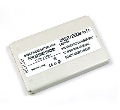 high-capacity-replacement-battery-blb-2-for-5210-7650-8310-8210-8850-6510