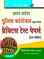 UP Police Constable : Practice Test Papers and Previous Papers (Solved) (Old Edition)