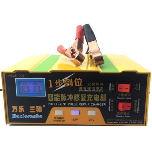 Preisvergleich Produktbild ILS - 12V / 24V 100AH Battery Charger Intelligent Acid Pulse Repair Type Lead Acid Lithium