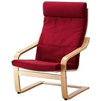 housse fauteuil pello voir aussi les articles sans stock cuisine maison. Black Bedroom Furniture Sets. Home Design Ideas