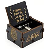 PATPAT Play Hard Black Wooden Harry Potter Music Box