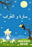 سارة و الغراب: The Star Child and the Raven - Das Sternenkind und der Rabe (arabische Version) (Provencal Edition)