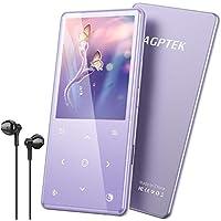 AGPTEK Bluetooth 5.0 Reproductor MP3, 16GB Reproductor de Música con Botón Táctilde 2.4 Pulgadas, Altavoz Incorporado, Radio FM, con Auriculares Soporte hasta 128 GB