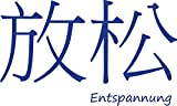 GRAZDesign 650042_50_086 Wandtattoo Chinesische Zeichen für Entspannung | Bad-Fliesen mit Aufkleber im Badezimmer überkleben (83x50cm // 086 brillantblau)