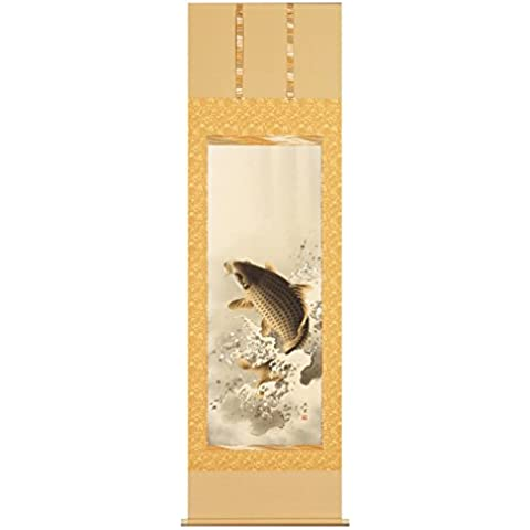 Tokyo Art Gallery ISHIHARA - Kakejiku (Japanese Hanging Scroll) : Koi (Carp) Climbing the Waterfall (B) - Japan Imported [Standard ship by EMS (Expedited) : with Tracking & Insurance]