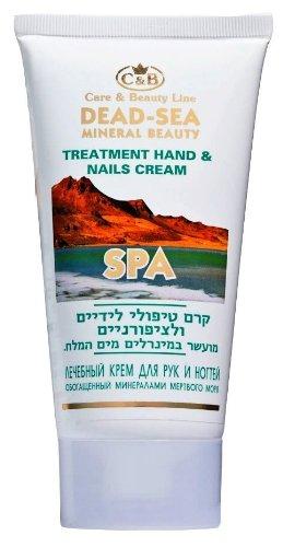 C & B Mer Morte Traitement Crème mains et ongles 150 ml/141,7 gram Body Care Israël Spa NEUF