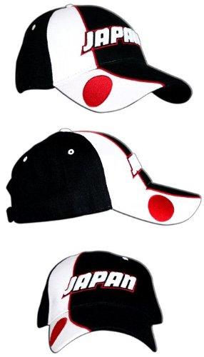 Cap / Kappe Japan, schwarz-weiß, flag