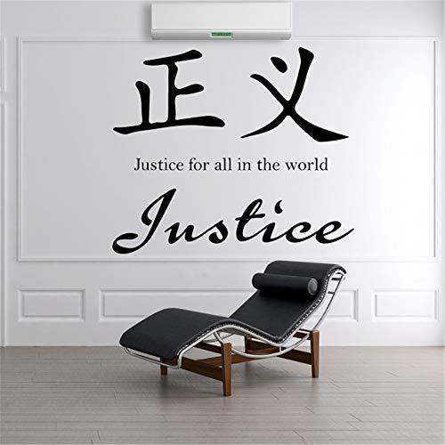Gerechtigkeit Grün (wandaufkleber grün Gerechtigkeit chinesische Definition Gerechtigkeit für alle in der Welt für Wohnzimmer Schlafzimmer)