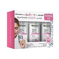 Garnier Micellar Cleansing Water & Makeup Remover - 400 ml (3 bottles)