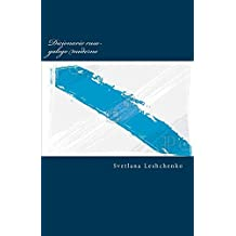 Dicionario ruso-galego moderno: con transcrición (Galician Edition)