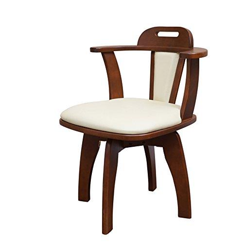 KFXL yizi Tabouret en bois solide chaise pivotante avec accoudoir chaise chaise d'ordinateur chaise de bureau maison à manger chaise chaise longue 2 couleur en option (Couleur : B)