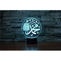 3D Muslim Allah Islam Islamic Muhammad Night Light Illusion Lamp 7 Color Change LED Touch USB Table Gift Kids Toys Decor Decorations Christmas Valentines Gift