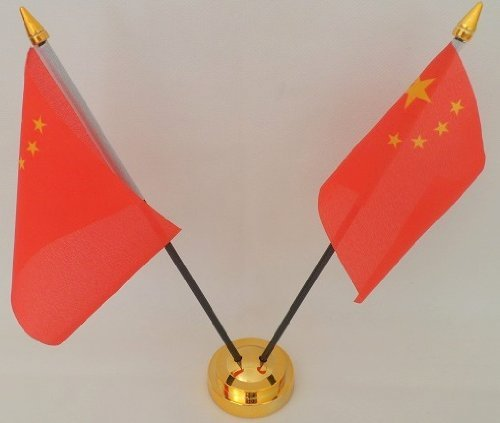 China chinesische 2Flagge Desktop Tisch Mittelpunkt Flagge Flaggen mit Gold Boden ideal für Party Konferenzen Büro Display -