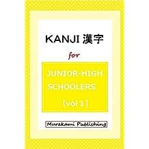 KANJI for Junior High Schoolers vol 1 (Japanese Edition)