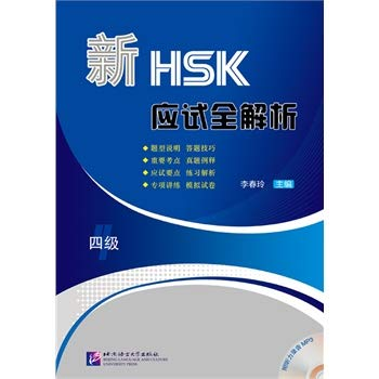 New HSK Analysis Level 4 por Chunling Li