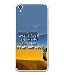 PrintVisa Designer Back Case Cover for Oppo A37 (Retraction Resurrection Resigning Relocate Releases Reilly Refusal Referendum Recuperate Receptive Ranking)