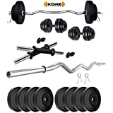 Kore PVC 16-30 Kg Home Gym Set with Gym Rods and One Pair Dumbbell Rods