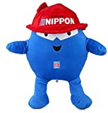#6: SHAH Brothers Enterprises Teddy Nippon blobby Doll Soft Stuffed Toy | Doll Toy for Kids | Birthday Gift (Blue) - 30 cm