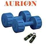 #6: Aurion Hand Dumbbells Weights Fitness Home Gym Exercise Barbell 1Kg, 2Kg, 3Kg, 4Kg, 5Kg set (pack of 2) Light Heavy Ladies Mens Dumbbells