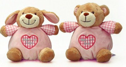 Keel Toys Baby's first Bear Puffball Pink 15cm