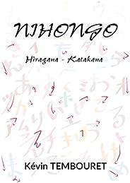 Japans leren schrijven: Hiragana en Katakana schrijven