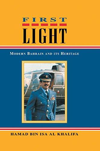 First Light (English Edition) eBook: Al_Khalifa: Amazon.es: Tienda ...