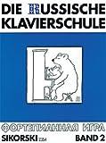 DIE RUSSISCHE KLAVIERSCHULE 2 - arrangiert für Klavier [Noten / Sheetmusic] Komponist: NIKOLAJEW ALEXANDER