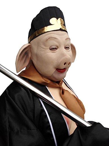 Nihiug Halloween Journey To The West Schwein Masken Kleidung Stützen Hoods Full Set Adult Schwein Kleid Miss Fashion Retro Stage Make-up,180cm